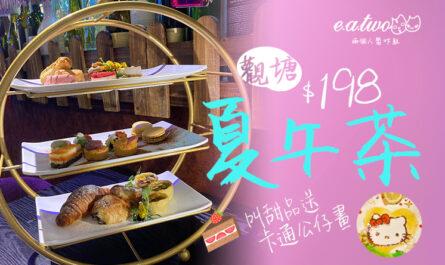 February bar & restaurant