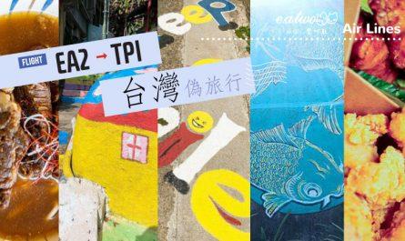TAIWAN_ok