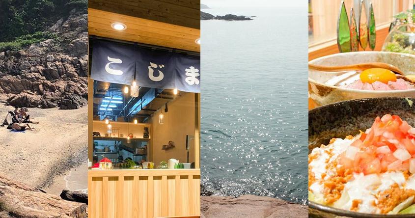 【沖繩偽旅行】暢遊南面環海島嶼 海岸線蔚藍清澈 超抵食沖繩小島牛丼