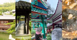 【古代偽旅行】古樸風格城中綠洲 4個仿古中式庭園亭台樓閣景色怡人