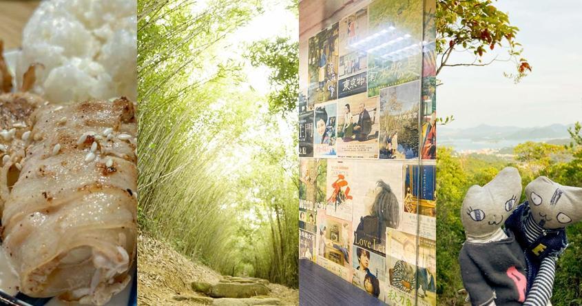 【京都偽旅行】眺日系小漁村碼頭 穿越嵐山連綿竹林 歎高水準日式便當定食